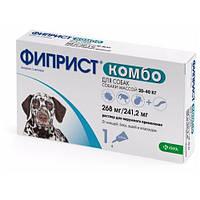 Фиприст комбо для собак 20-40 кг/1 пипетка