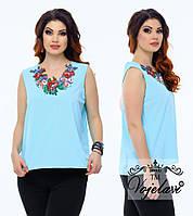 Блузка с вышивкой №480 (АВ)