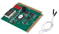 Плата-тестер для диагностики материнских плат в PCI порт, LCD, Пакет