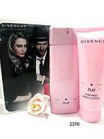 Givenchy play pink eau de parfum Набор (Парфюм+крем для тела)