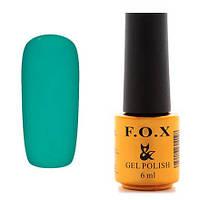 Гель-лак F.O.X  6 мл pigment №162 (бирюзовый жемчуг)