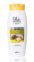 Шампунь с маслами АРГАНЫ и ЖОЖОБА Укрепление и Восстановление Oil Naturals
