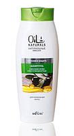 Шампунь с маслами ОЛИВЫ и КОСТОЧЕК ВИНОГРАДА Питание и Защита Oil Naturals