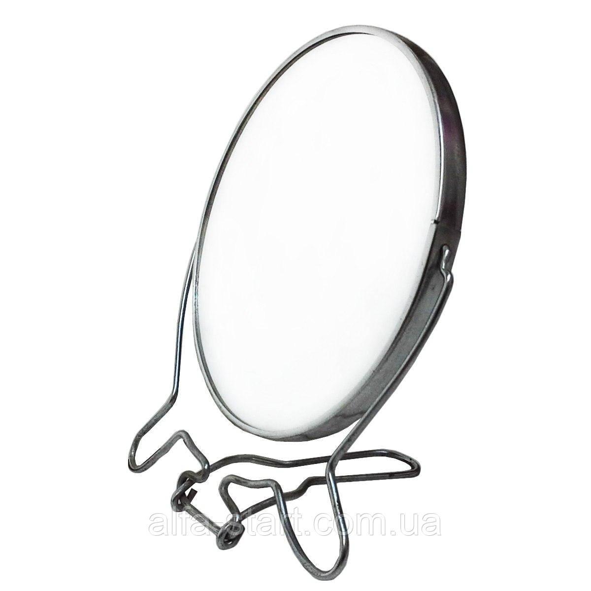 Кругле настільне двостороннє дзеркало 19см в хромованою оправі