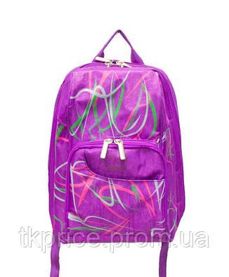 Школьный рюкзак фирмы Bagland малиновый, фото 2