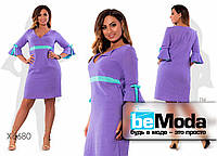 Стильное женское платье из жатого льна с оригинальными рукавами сиреневое