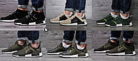 Мужские кроссовки Adidas Nmd Mastermind Japan 6 цветов (Реплика AAA+)