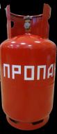 Балон газовый пропановый  12 литров