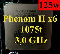 Процессор AMD Phenom II X6 1075T, 3.0GHz,sAM3,Tray (HDT75TFBK6DGR) 1045t,1055t, 1065t