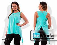 Удобная женская блуза больших размеров с оригинальной спинкой голубая