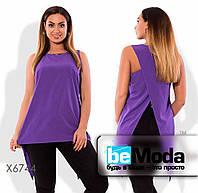 Удобная женская блуза больших размеров с оригинальной спинкой фиолетовая
