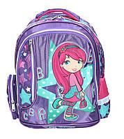 Рюкзак школьный ортопедический CLASS 9734