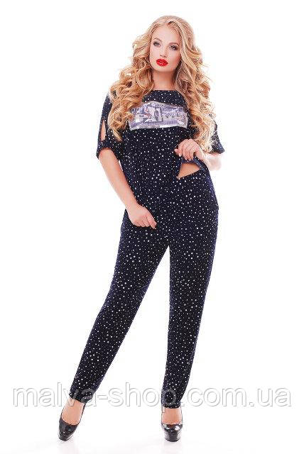 ec9dad98554 Брючные костюмы женские большие размеры  продажа