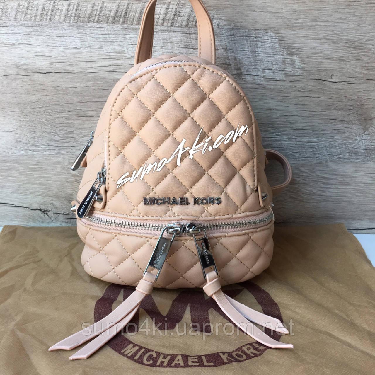 Купить Женский маленький рюкзак Michael Kors mini Майкла Корс мини ... 16128ea6ac6