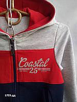 """Подростковый спортивный костюм """"Coastal"""""""