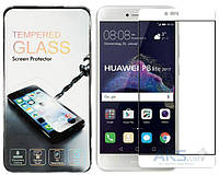 Защитное стекло BeCover 3D Full Cover Huawei Ascend P8 Lite 2017 White (701284)