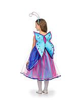 Детский костюм Бабочка сказочная, рост 110-120 см