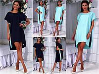 Платье с полоской норма и батал