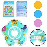 Круг для купания младенцев (0-36 мес) 4 цвета, MS0128