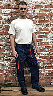 """Брюки рабочие """"Атлант"""" синие с оранжевым, рабочая одежда, униформа"""
