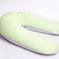"""Подушка для вагітних та годування """"Apple"""""""