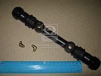 Детали подвески (Производство CTR) CIM-3