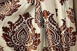 Двостороння шторна тканина Корона