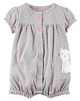 Детский песочник для девочки  6, 12 месяцев