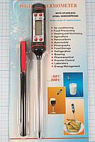 Термометр цифровой  для еды JR 01