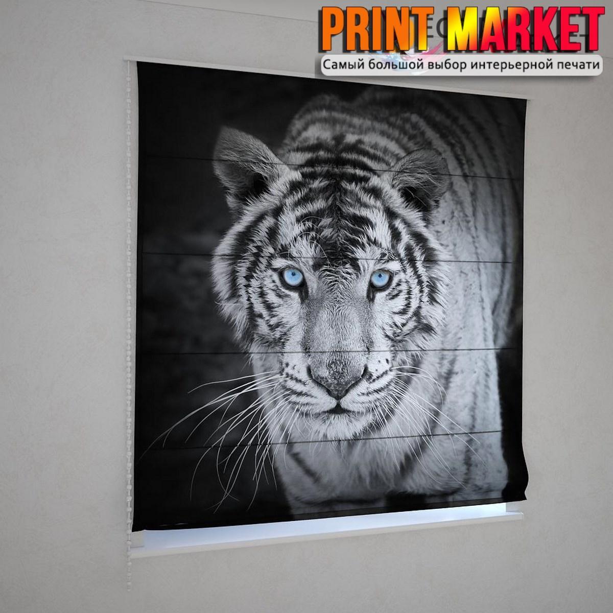 Римские шторы черно-белый тигр