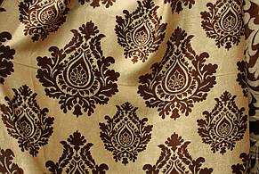 Двухсторонняя шторная ткань Корона, фото 2