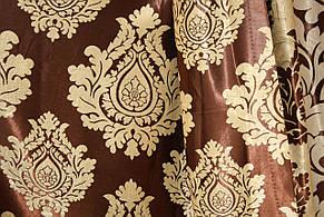 Двухсторонняя шторная ткань Корона, фото 3