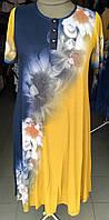 Платье женское летнее длинное большой размер