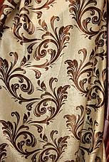 Двухсторонняя шторная ткань Завиток, фото 3