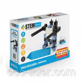 Конструктор серии STEM HEROES - Исследование космоса: Посейдон