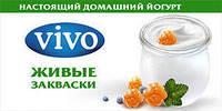 Бактериальные закваски VIVO
