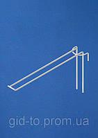 Крючок двойной на сетку. 200 мм. Сетчатое торговое оборудование. Крючки, сетки.