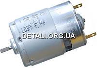 Двигатель аккумуляторной отвертки Bosch GSR MX2 Drive оригинал 1607022604