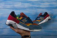 Мужские кроссовки New Balance 1500 🔥 (Нью Баланс) разноцветные