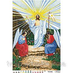 Бисерная заготовка Воскресение Христово