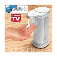 Сенсорная мыльница, дозатор для мыла, сенсорный дозатор, диспенсер для жидкого мыла