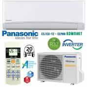 Кондиционер инверторный Panasonic CS-CU-TZ25TKEW (Малайзия, Panasonic Compact Inverter) - монтаж в подарок