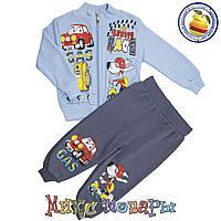 Костюм с кофтой и брюками для мальчика Размеры: 92-98-104-110 см (5485-4)