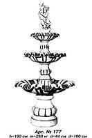 Фонтан «Неаполитанский» (трехъярусный) D=44 см, D=100 см, Н=190 см