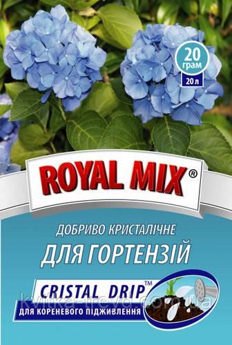 Добриво для гортензій Royal Mix 20гр