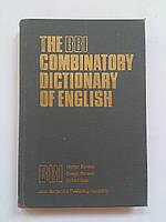 Бенсон М. Комбинаторный словарь английского языка /The BBI Combinatory Dictionary of English