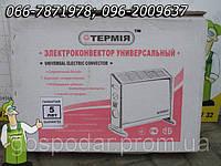 """Электроконвектор универсальный """"Термія"""" ЭВУА-2,0/230"""