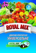 Удобрение универсальное кристаллическое для растений Royal Mix 20гр