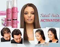 Total Hair Activator (тотал хэир активатор) - спрей для активного роста волос. Цена производителя.