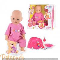Детская кукла интерактивная пупс Baby Born BB 8001-3